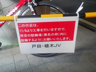 PH_9_2.jpg