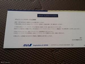 20141025_162807_SC-01F.jpg