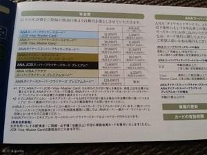 20141025_162846_SC-01F.jpg