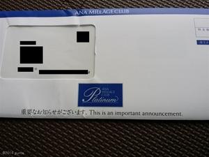 20141102_105040_SC-01F.jpg