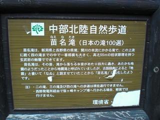 CIMG1066.jpg