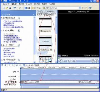 mp3_1.jpg