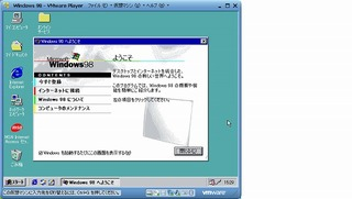 s-win98_SP1.jpg